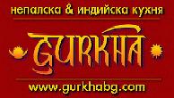 DZHALPARI DZHINGARA (tiger shrimps baked in tandoor Indian oven)
