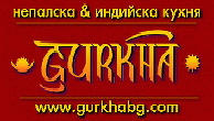 ХАРА-БХАРА (маруля, краставица, домат, печено пилешко и зелен сос)