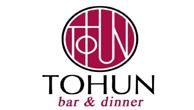 Тохун